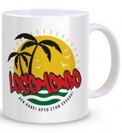 "Locomondo Tasse ""Summer"" Den Kanei Kryo..."