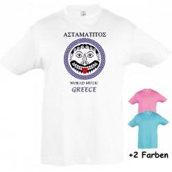 "Astamatitos T-Shirt ""GREECE"" KIDS"