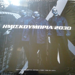 Imiskoumbria - 2030 Vinyl [Doppel-LP]
