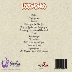Locomondo Star [GR-Import] New Album