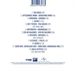 Imam Baildi III (Tria) CD